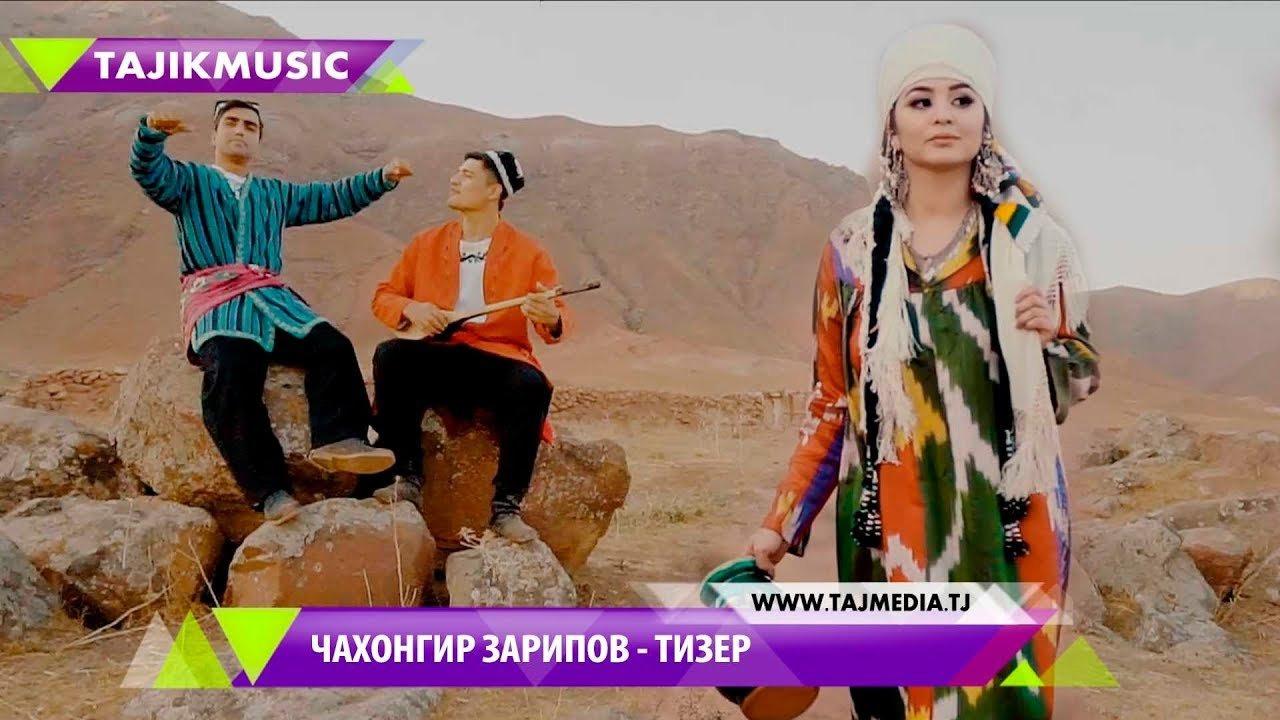 rustam-azimi-bishnav-sadoi-maro