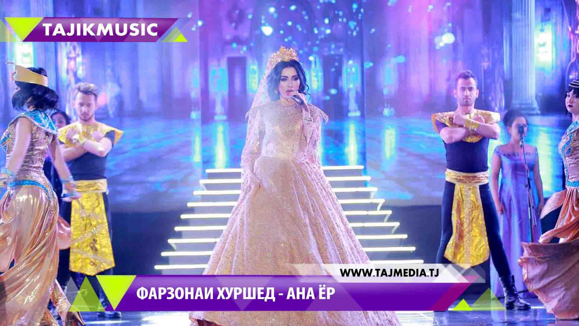 Скачать новинки таджикские песни 2018