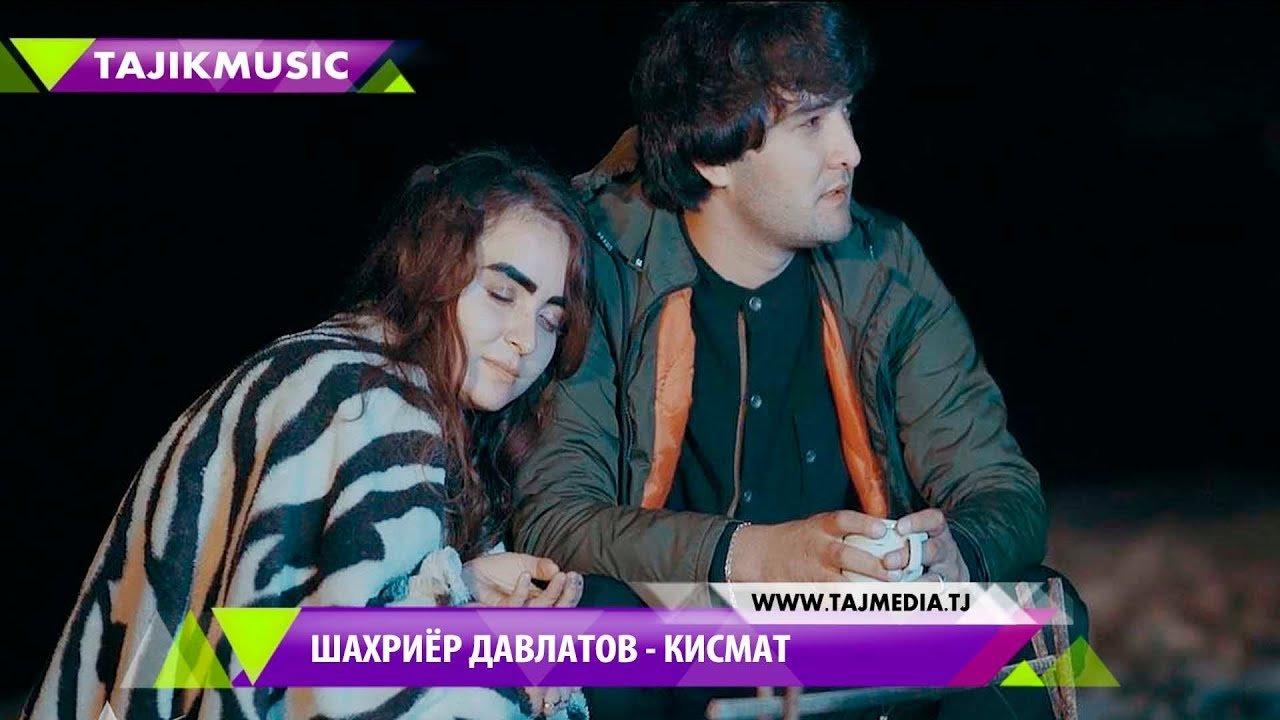 Shaxriyor mamajonov mp3 скачать бесплатно