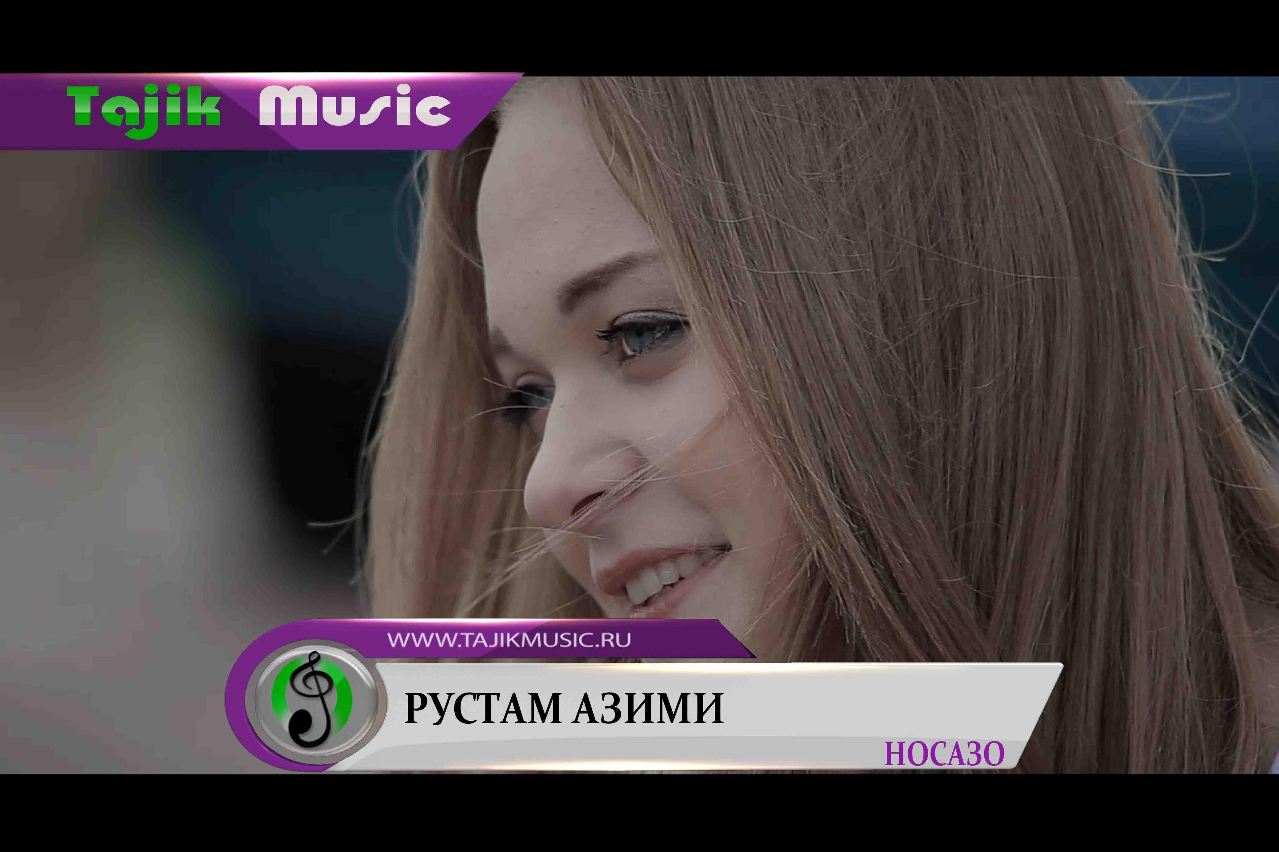 скачать узбекские песни саодат